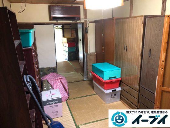 2020年4月28日大阪府大阪市西区で施設に移るため、残置物の不用品回収。写真2