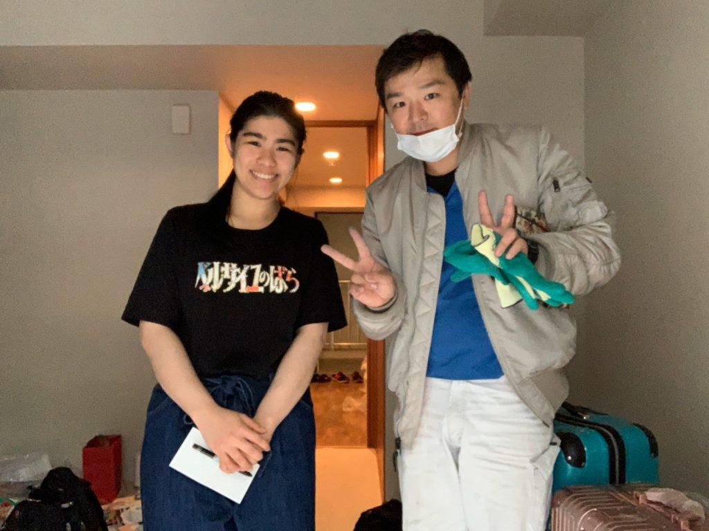 2020年5月13日大阪府大阪市北区で部屋の退去に伴う家具や健康器具不用品回収をさせていただきました。写真1