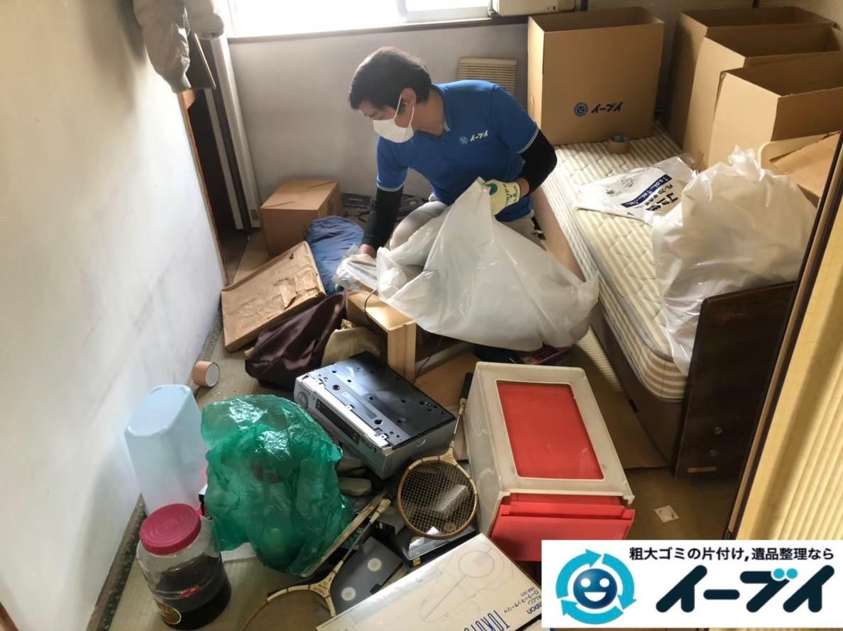 2020年5月26日大阪府大阪狭山市で退去に伴い、お家の残置物を片付け処分させていただきました。写真1