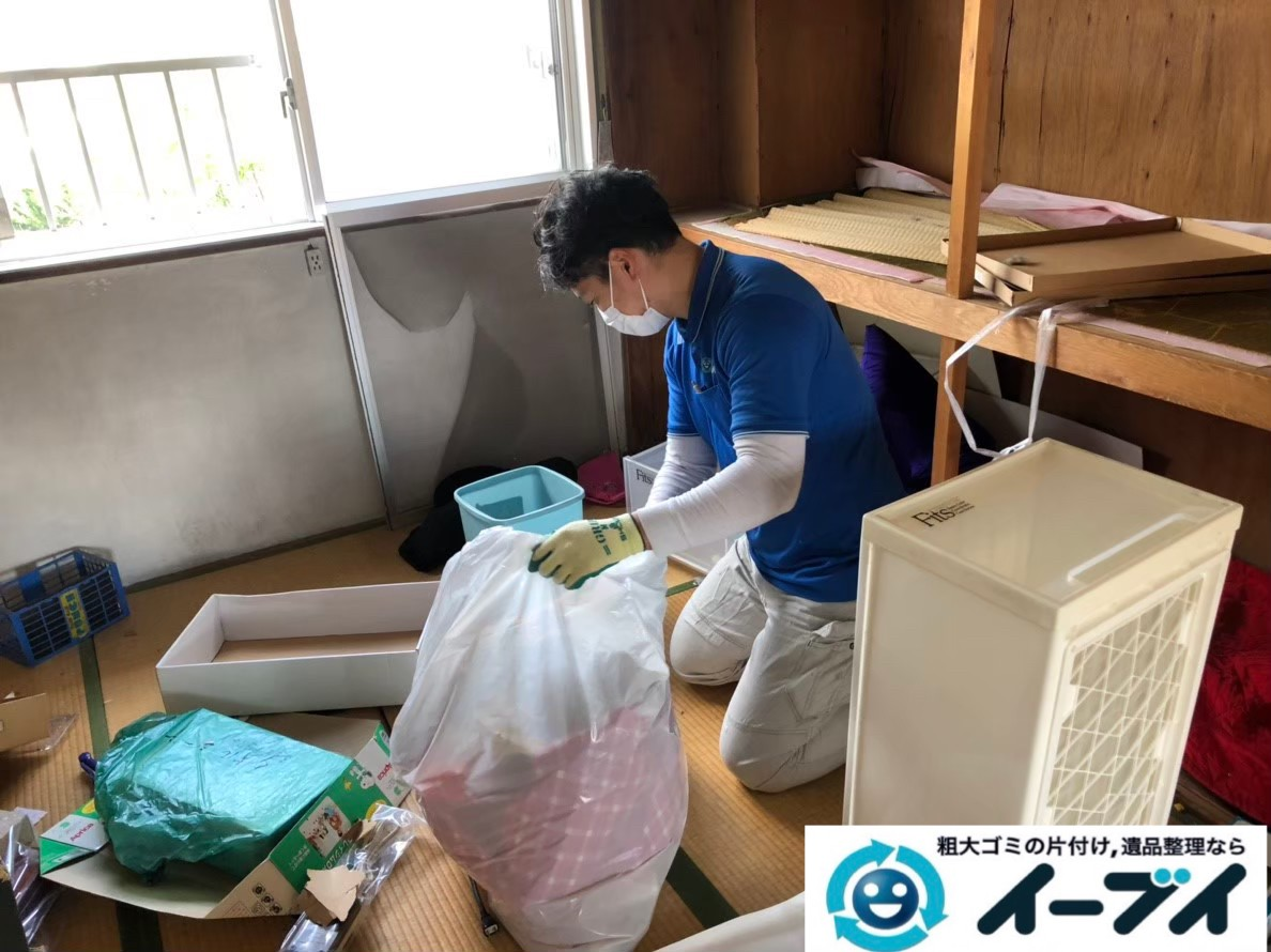 2020年5月27日大阪府大阪市阿倍野区で施設に移るため、お家の不要になった不用品回収作業。写真2
