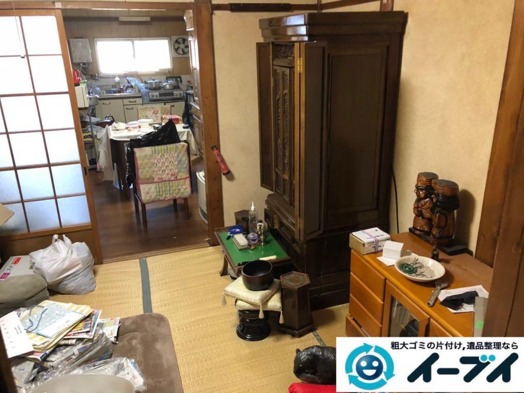 2020年6月4日大阪府大阪市島本町で粗大ゴミから生活用品まで、お家の家財道具一式処分させていただきました。写真1