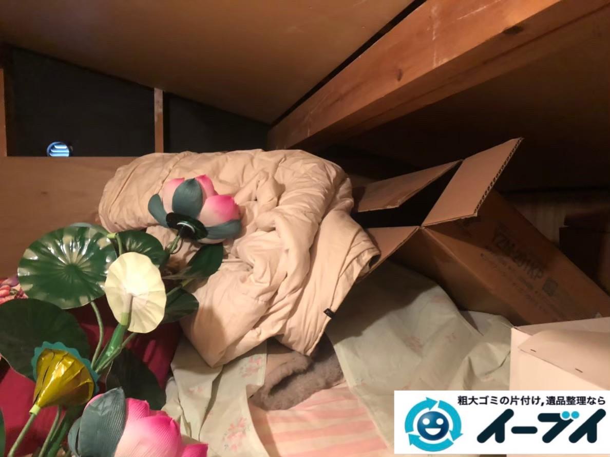 2020年6月18日大阪府交野市で屋根裏部屋の不用品回収をさせていただきました。写真3