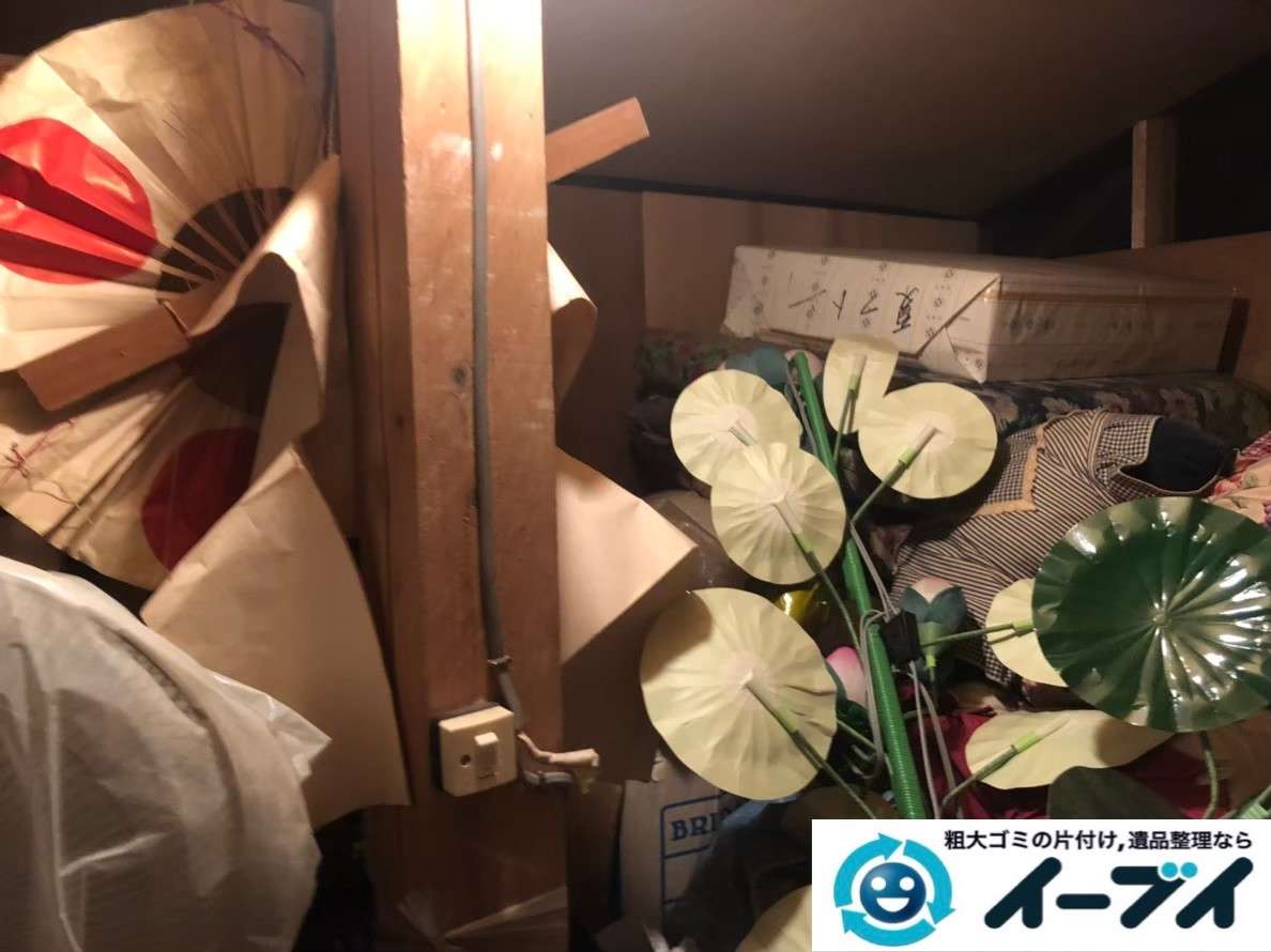 2020年6月18日大阪府交野市で屋根裏部屋の不用品回収をさせていただきました。写真1