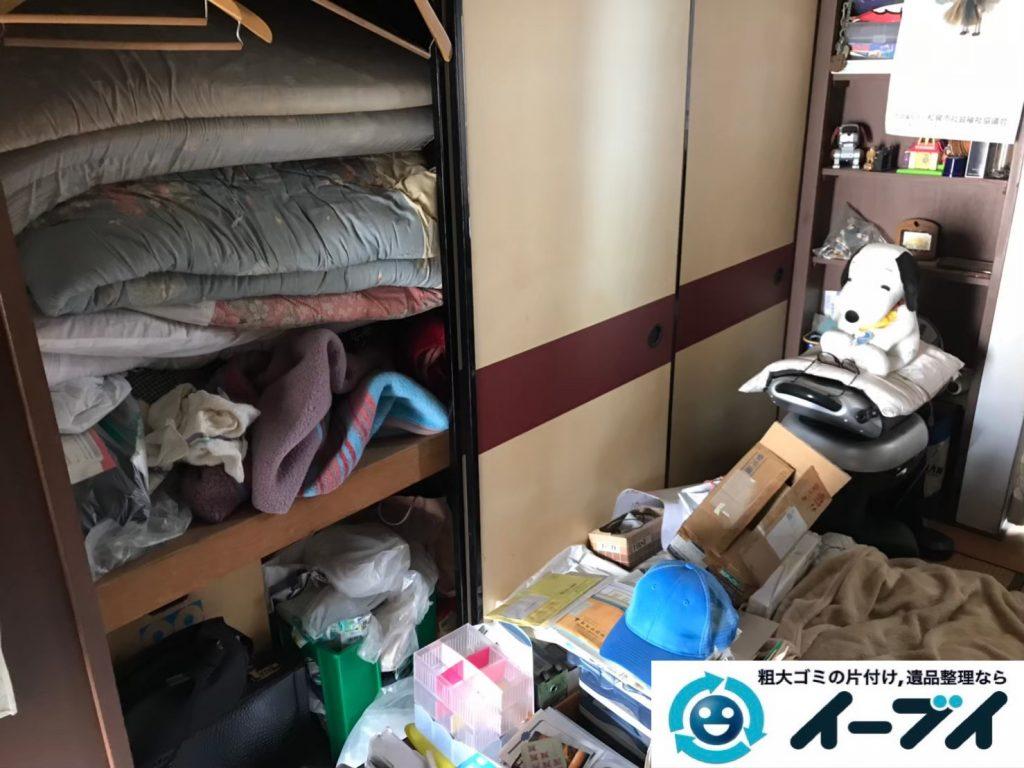 2020年6月15日大阪府能勢町で物が多いお家の不用品回収させていただきました。写真3
