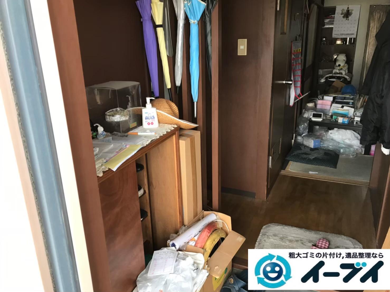 2020年6月15日大阪府能勢町で物が多いお家の不用品回収させていただきました。写真1