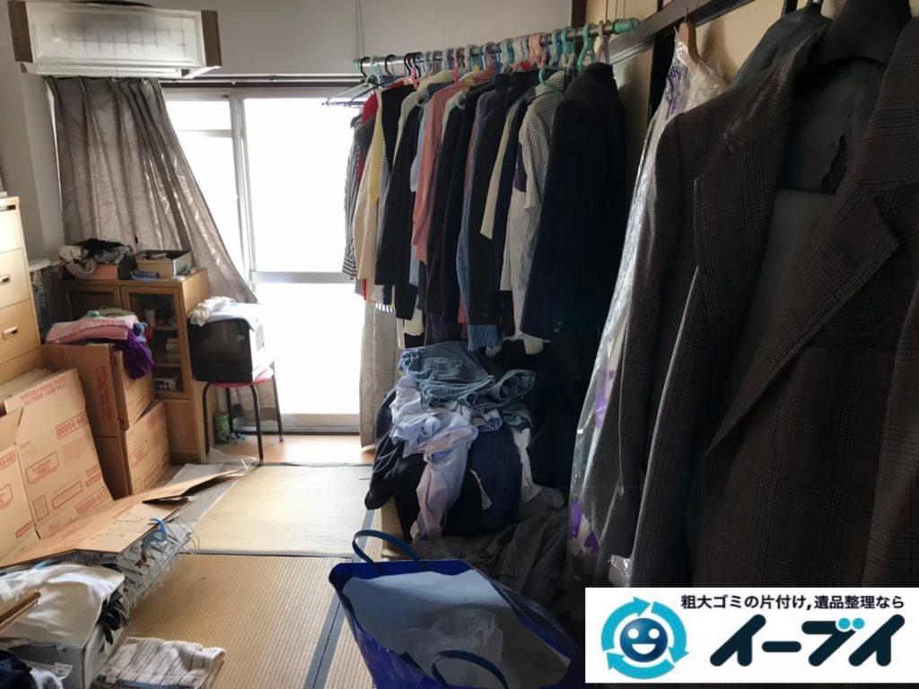 2020年8月11日大阪府堺市南区で退去に伴い、お家の家財道具を一式処分させていただきました。写真2