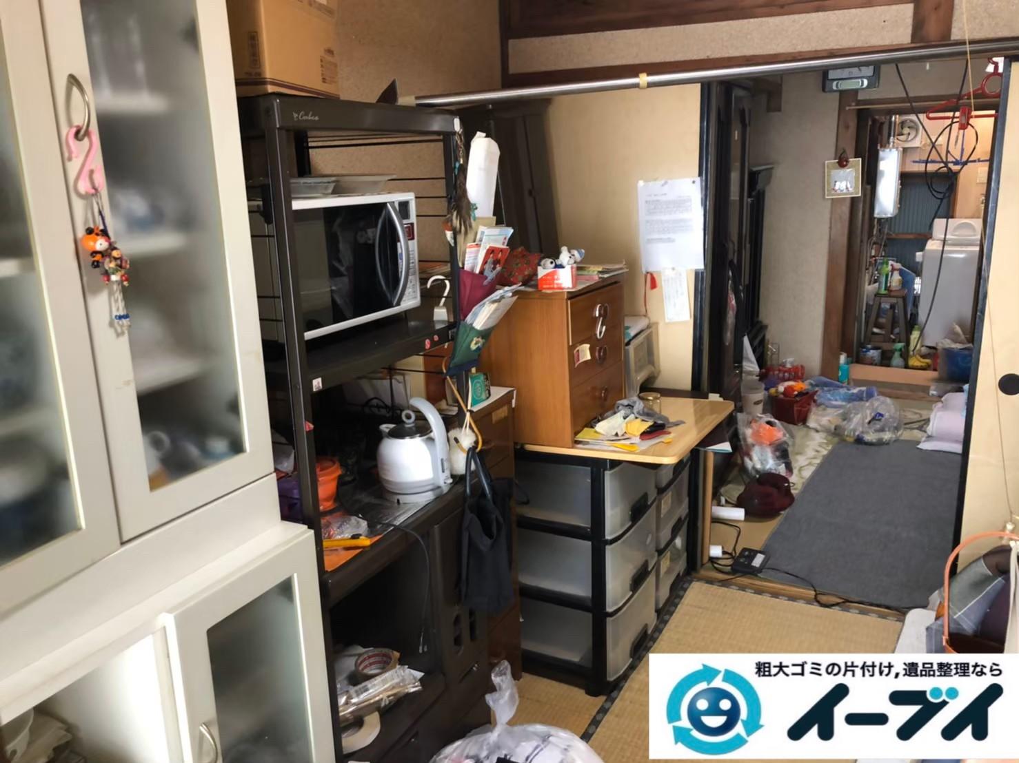 2020年8月12日大阪府大阪市中央区で引越しに伴い、お家の引っ越しゴミや残置物を不用品回収させていただきました。写真3