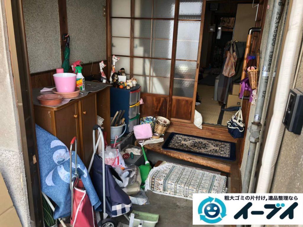 2020年8月12日大阪府大阪市中央区で引越しに伴い、お家の引っ越しゴミや残置物を不用品回収させていただきました。写真1