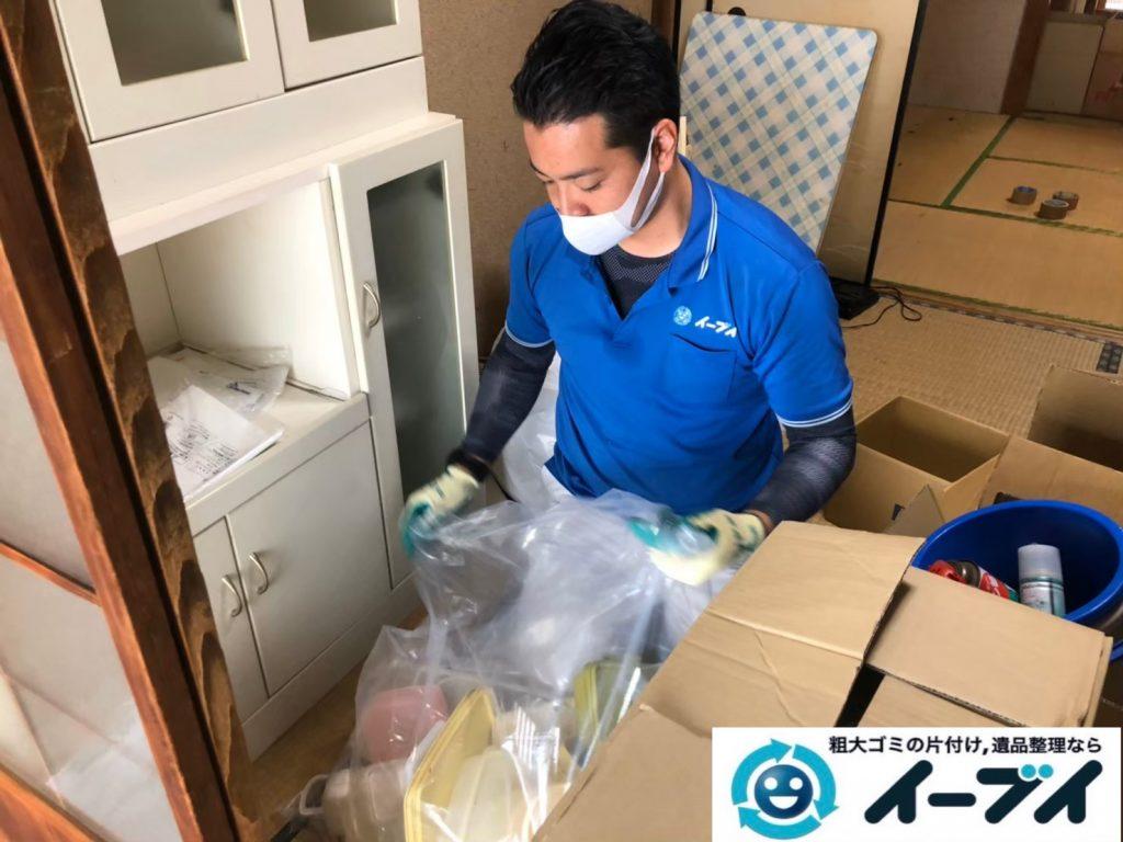2020年8月14日大阪府大阪市天王寺区でゴミ屋敷化した汚部屋の片付け作業です。写真1