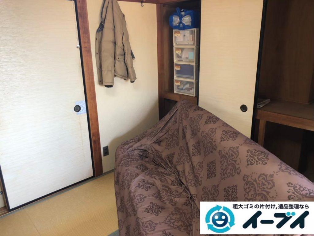 2020年8月26日大阪府大阪市平野区で退居に伴い、お家の残置物を不用品回収させていただきました。写真1