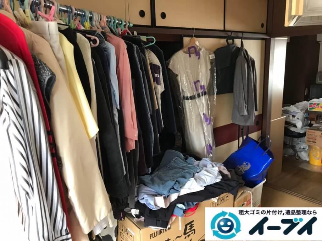 2020年10月1日大阪府堺市堺区で遺品整理に伴い、婚礼家具の大型家具などお家の家財道具を一式処分させていただきました。写真2