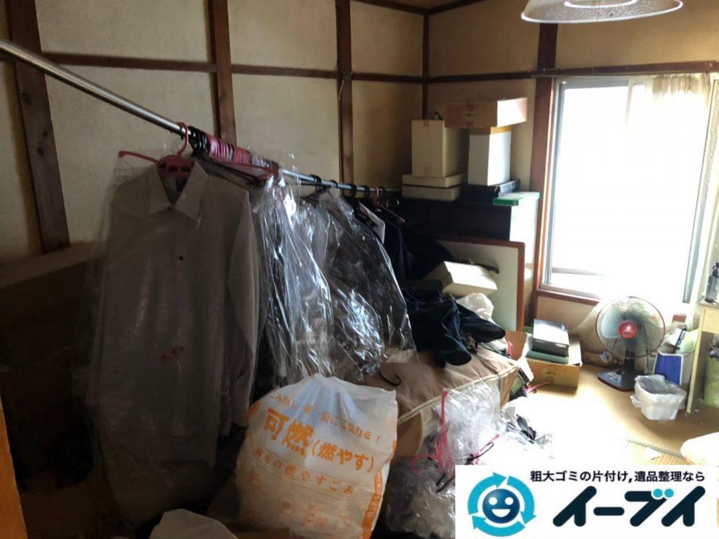 2020年9月4日大阪府大阪市浪速区で退居に伴い、お家の家財道具を一式処分させていただきました。写真3