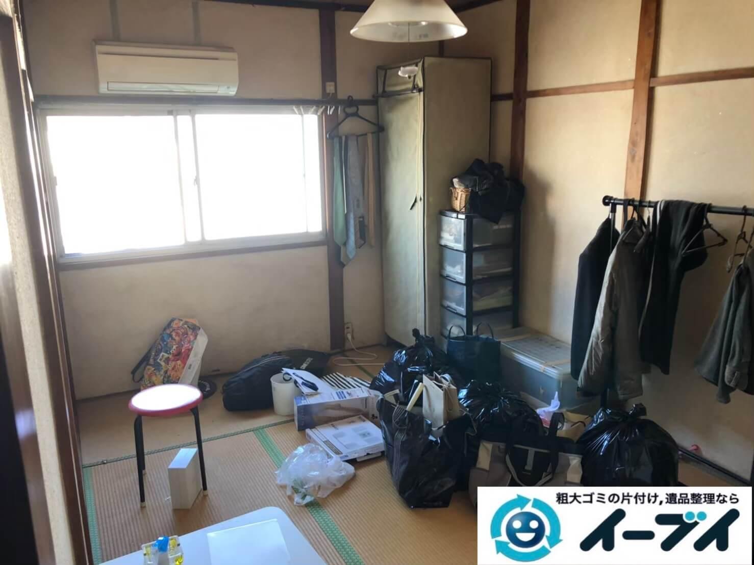 2020年9月4日大阪府大阪市浪速区で退居に伴い、お家の家財道具を一式処分させていただきました。写真1