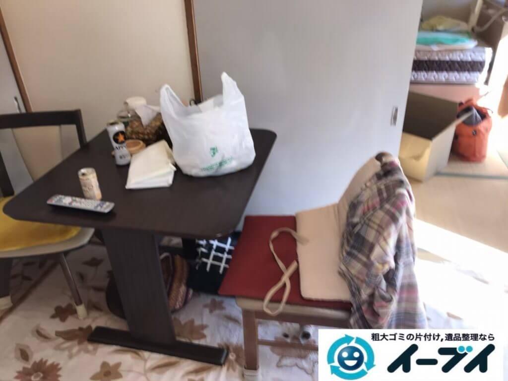 2020年9月7日大阪府大阪市福島区で施設に移動するため、不用なお家の家財道具を一式処分させていただきました。写真1