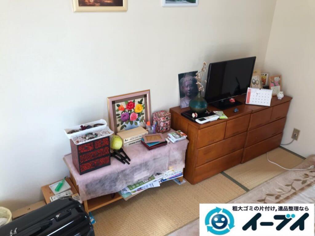 2020年9月9日大阪府大阪市西区で整理箪笥の大型家具、冷蔵庫の大型家電の粗大ゴミ処分をさせていただきました。写真3