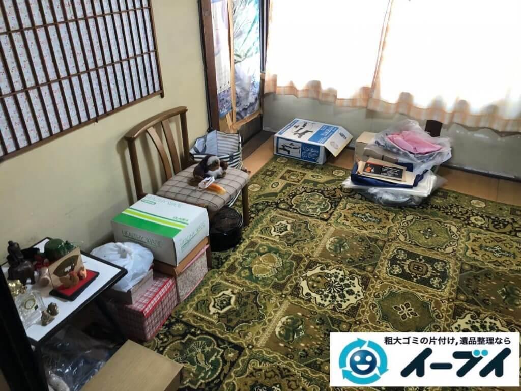 2020年9月17日大阪府大阪市都島区で遺品整理に伴い、お家の家財道具を一式処分させていただきました。写真1
