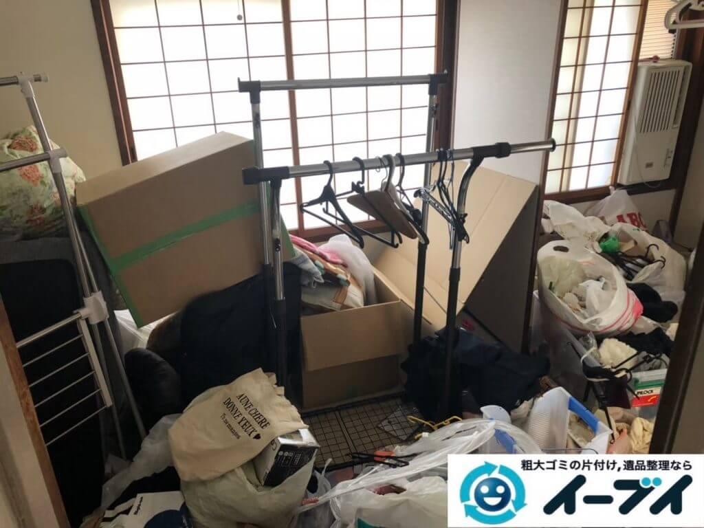2020年9月29日大阪府島本市で引越し後に残った、引越しゴミの不用品回収をさせていただきました。写真1