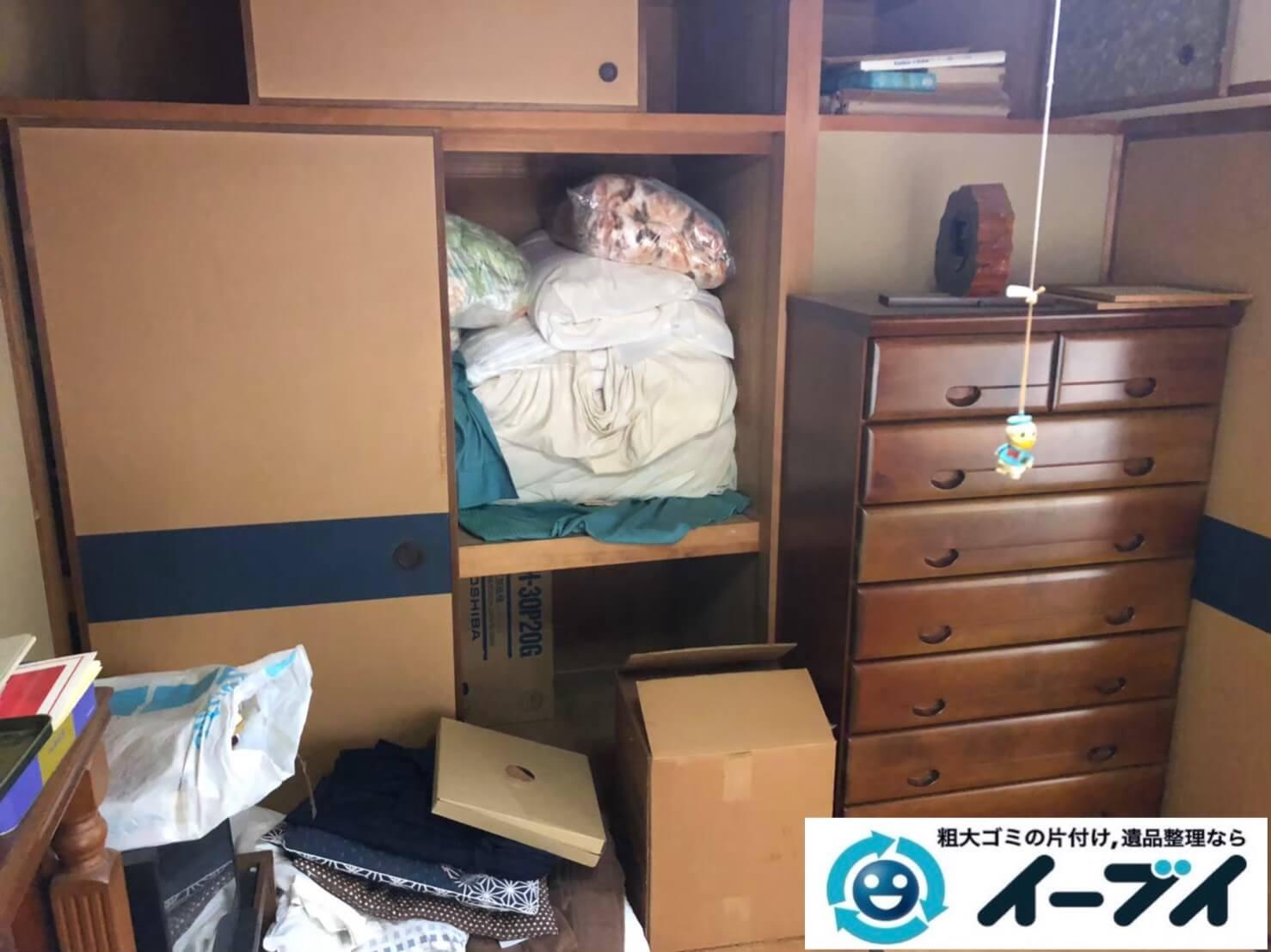 2020年10月5日大阪府松原市で退居に伴い、お家の家財道具などの残置物を不用品回収させていただきました。写真4
