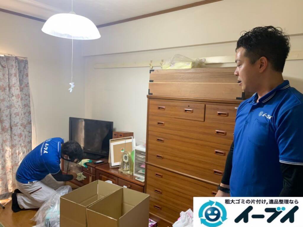 2020年10月9日大阪府大阪市北区で不要になったお家の家財道具を一式処分させていただきました。写真4
