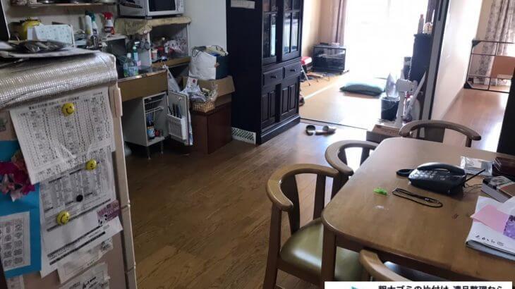 2020年10月13日大阪府柏原市でゴミ屋敷化した汚部屋の片付け作業です。写真1