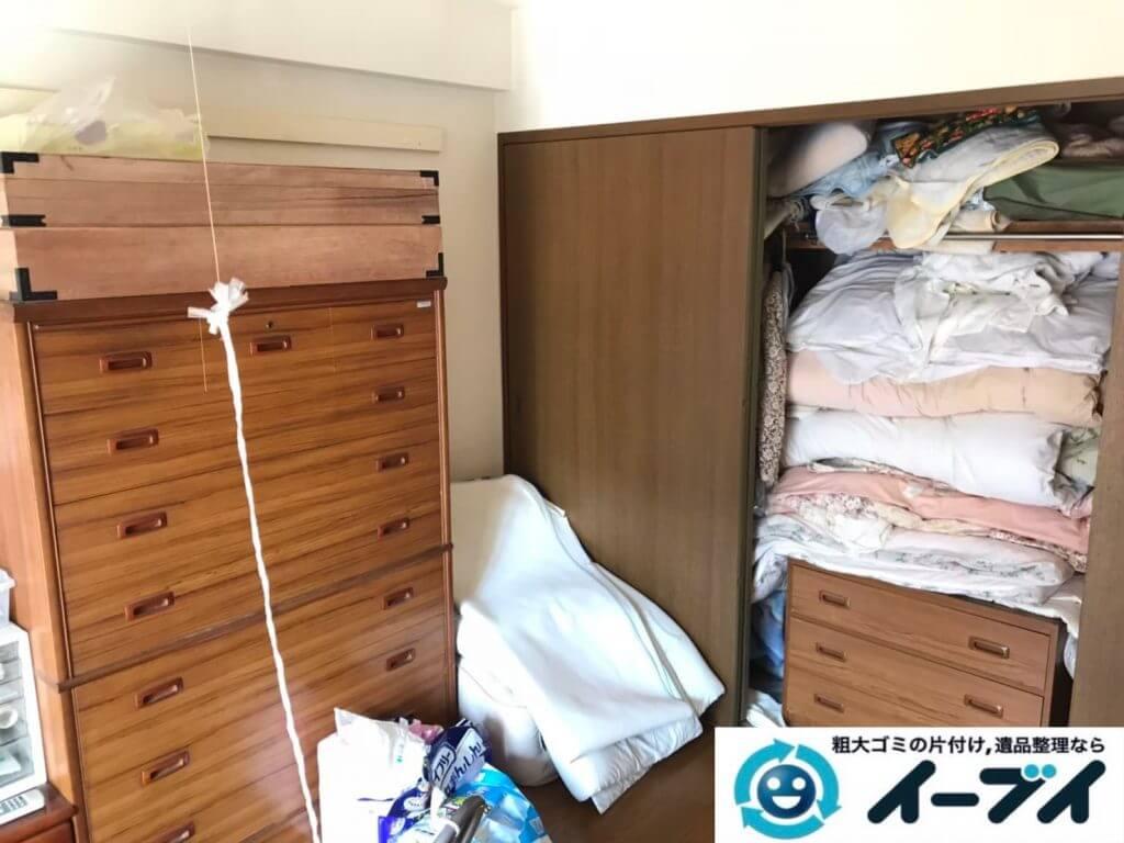 2020年10月15日お家の運び出せない大型家具や大型家電の粗大ゴミ処分の仕方。  また仏壇なども処分できるのか。写真1