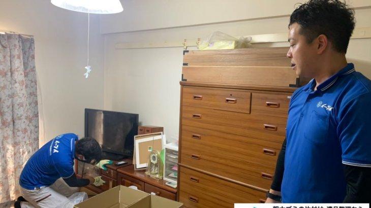 2020年10月20日大阪府河内長野市で遺品整理に伴い、箪笥の大型家具などお家の家財道具を一式処分させていただきました。写真1