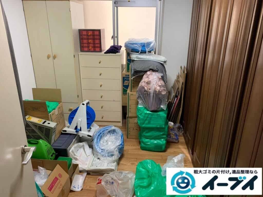 2020年11月26日大阪府能勢町でマンション一室の不用品回収をさせていただきました。写真5