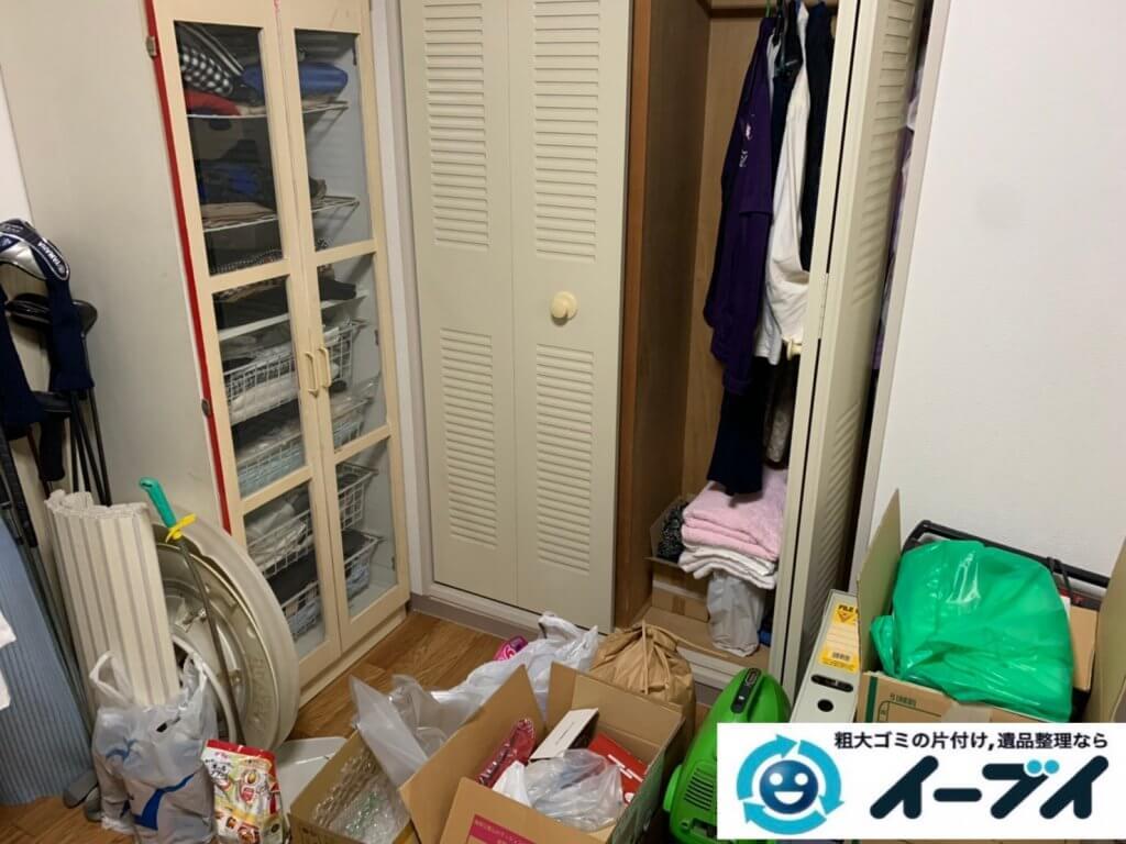 2020年11月26日大阪府能勢町でマンション一室の不用品回収をさせていただきました。写真4