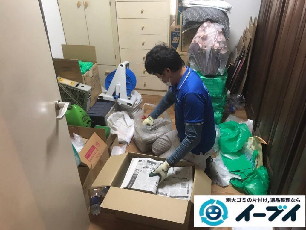 2020年11月26日大阪府能勢町でマンション一室の不用品回収をさせていただきました。写真3