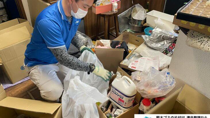 2021年2月12日大阪府八尾市でゴミ屋敷化した汚部屋の片付け作業。写真4
