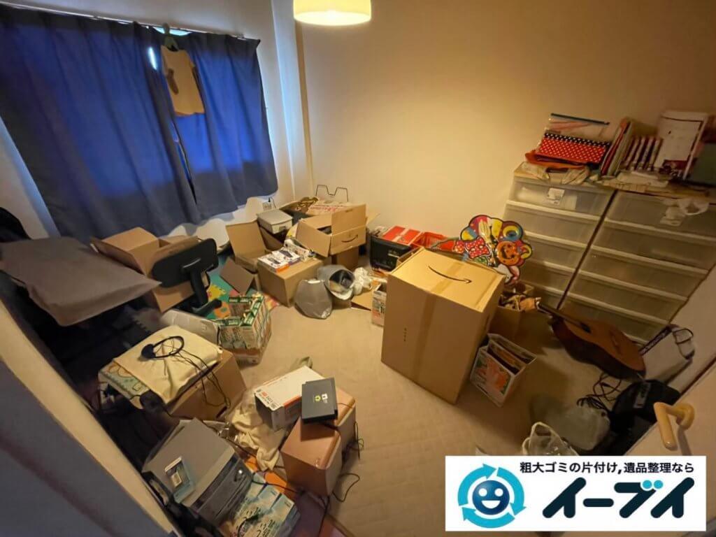 2021年4月27日大阪市大東区で退去に伴い、お家の家財道具を一式処分させていただきました。写真5