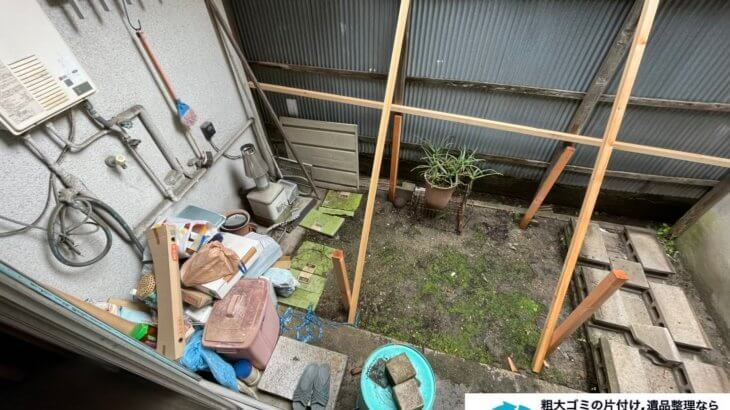 2021年6月3日大阪府堺市北区で引越し後に残った引越しゴミの不用品回収。写真8