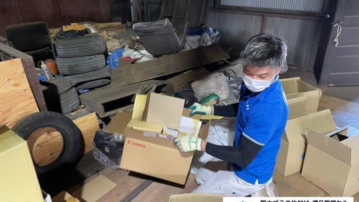 2021年7月4日大阪府大阪市天王寺区で倉庫の不用品回収。~続き~写真2