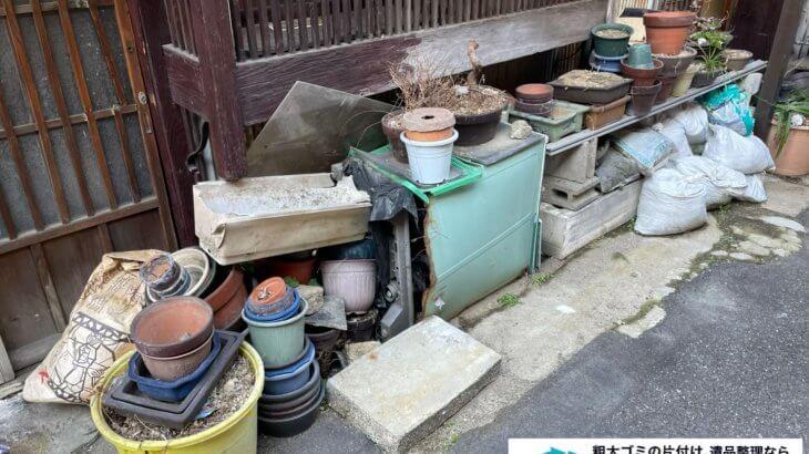 2021年7月22日大阪府大阪市此花区でお家の外に溜まった不用品回収。写真3