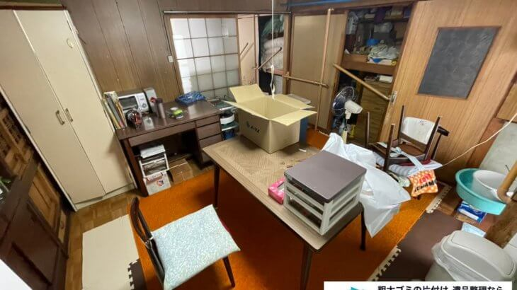 2021年8月26日大阪府大阪市生野区で引越しに伴い、お家の家財道具を一式処分させていただきました。写真1