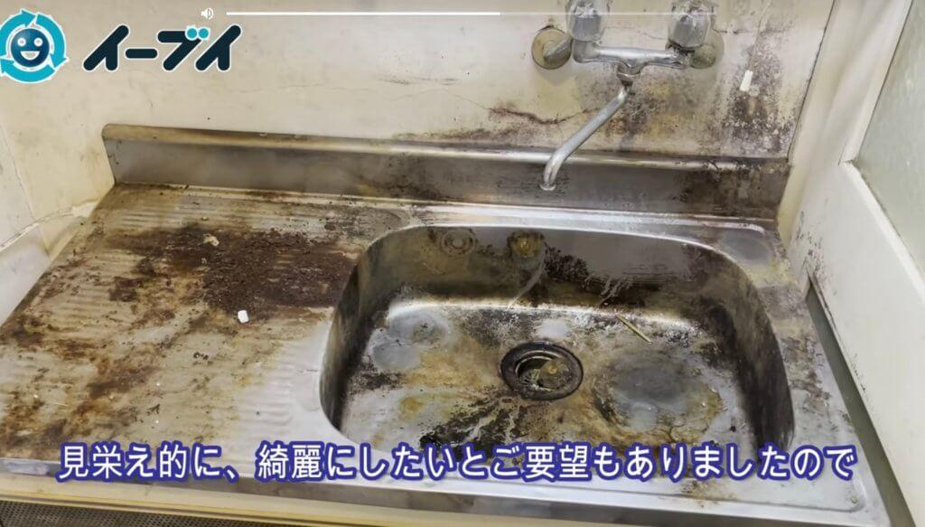 2021年8月29日モルモットの糞が散乱したワンルームのゴミ屋敷~タコ足コンセントの危険性~写真12